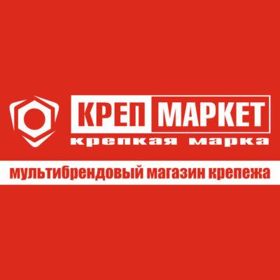 Марки Магазин Ангарск Бутират hydra Серов